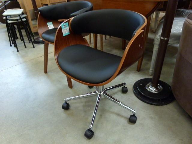 fauteuil de bureau r tro discount fauteuil de bureau r tro pas cher 130 euros val d oise. Black Bedroom Furniture Sets. Home Design Ideas